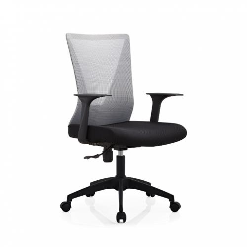 Aster Desk Chair