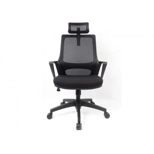 Adventure Executive Chair